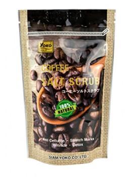 YOKO-618 GOLD COFFEE SALT SCRUB (Zipper bag) 9.33 oz / 280gr